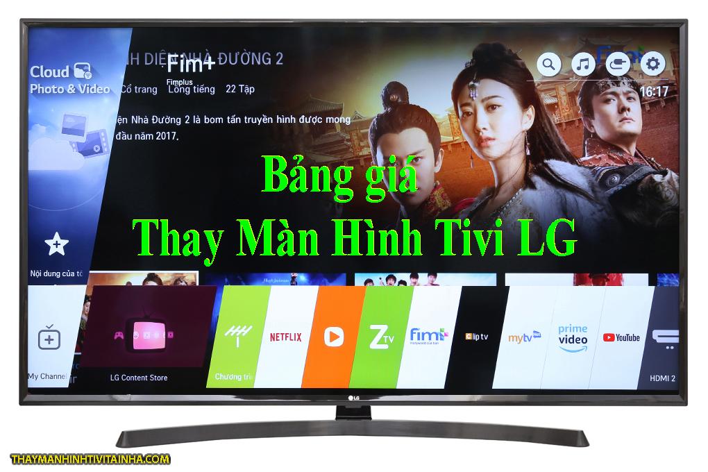 giá thay màn hình tivi lg