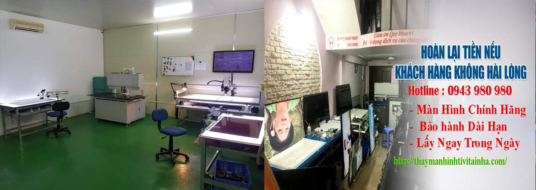 Trung tâm sửa tivi LG tại nhà hà đông